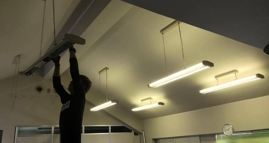 LED取替工事