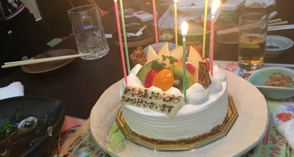 社長誕生日会39